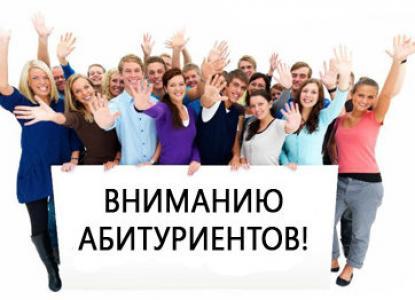 """Центр """"Логос"""", подготовка к ЕГЭ, Омск"""
