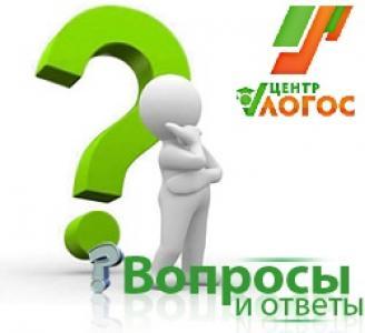 Центр Логос, подготовка к ЕГЭ и ОГЭ, Омск